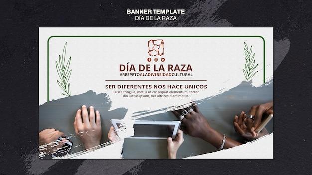 Dia de la raza horizontale banner sjabloon Gratis Psd