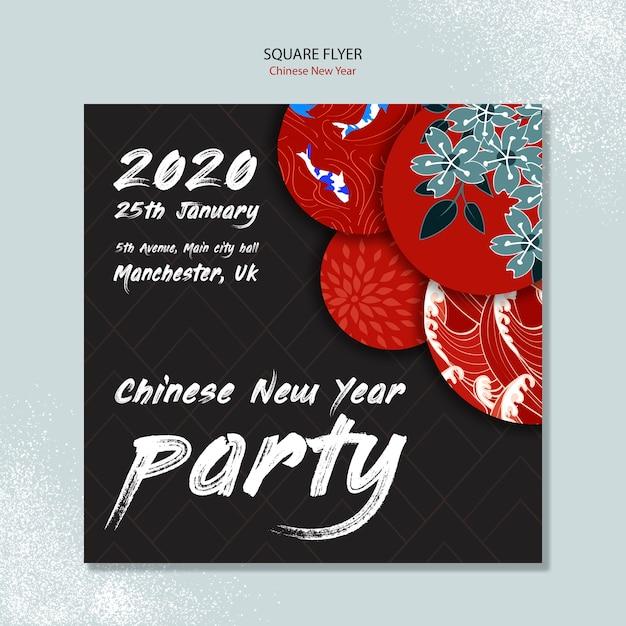 Diseño de cartel cuadrado de año nuevo chino PSD gratuito