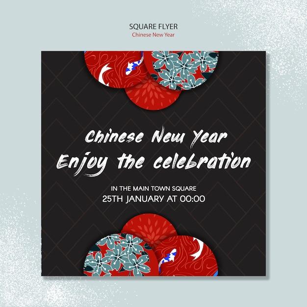 Diseño de póster para año nuevo chino PSD gratuito