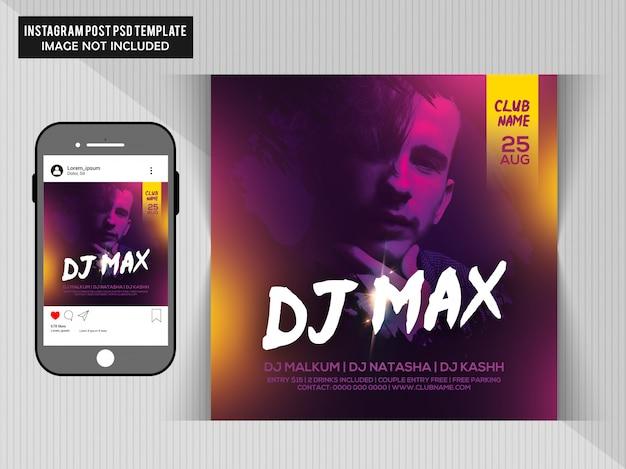 Dj max party flyer Psd Premium