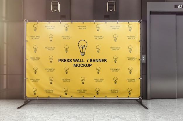 Druk op de muurbanner in het lobbymodel van het kantoor Premium Psd