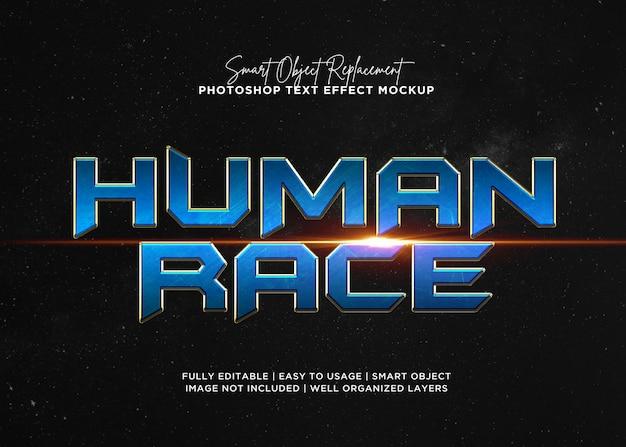 Efecto de texto de raza humana de estilo 3d PSD Premium