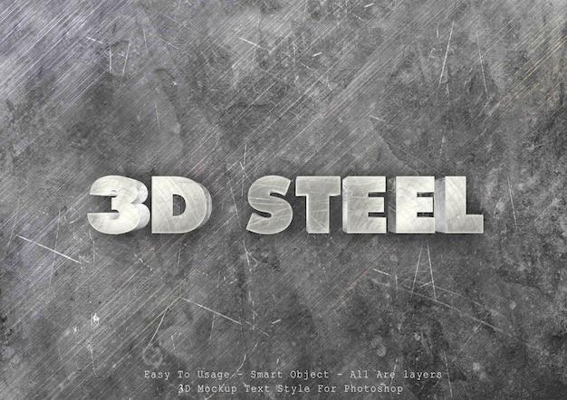 Effetto di stile del testo in acciaio 3d Psd Premium