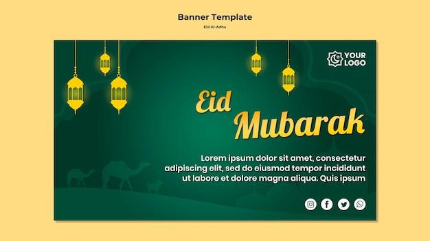 Eid al adha banner thema Gratis Psd