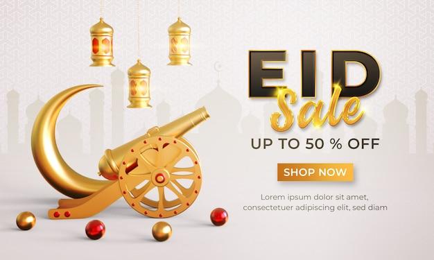 Eid sale-sjabloon voor spandoek Premium Psd