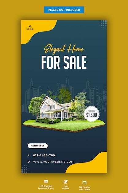 Elegant huis voor verkoop instagram verhaalsjabloon Premium Psd