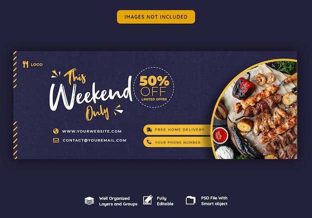 Facebook voorbladsjabloon voor eten en restaurant Premium Psd
