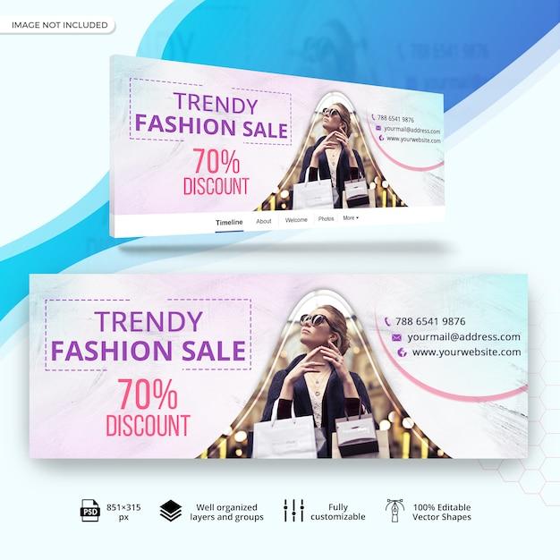 Fahion sale facebook timeline cover banner Psd Premium