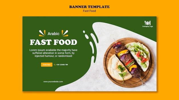 Fast food concept sjabloon voor spandoek Gratis Psd