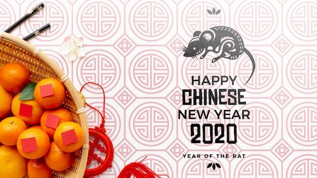 Feliz año nuevo chino maqueta PSD gratuito