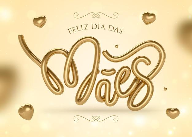 Feliz día de la madre en brasil en letras doradas de render 3d PSD Premium