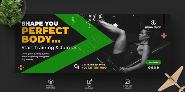 Fitness en sportschool promotionele facebook omslag en banner ontwerpsjabloon Premium Psd