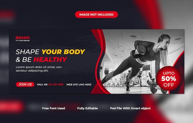 Fitness of sportschool promotionele facebook voorbladsjabloon Premium Psd
