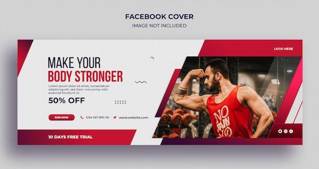 Fitnessruimte social media banner, instagram-sjabloon voor spandoek Premium Psd