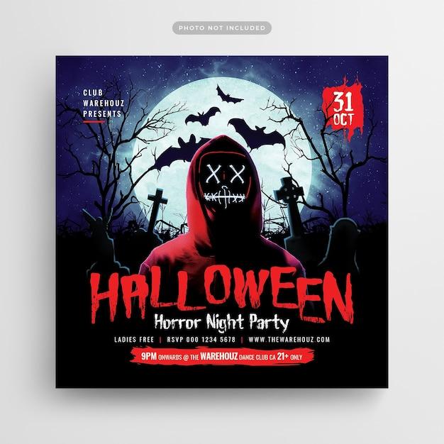 Flyer de fiesta de noche de terror de halloween publicación en redes sociales y banner web PSD Premium