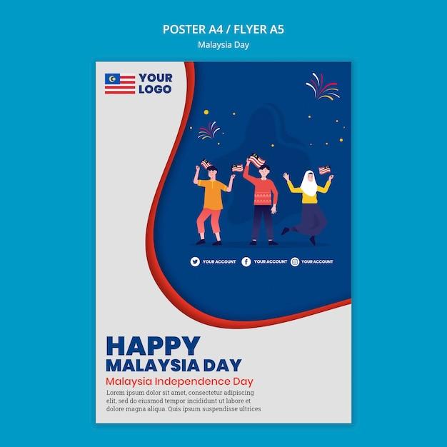 Flyer sjabloon voor jubileumfeest van de dag van maleisië Gratis Psd