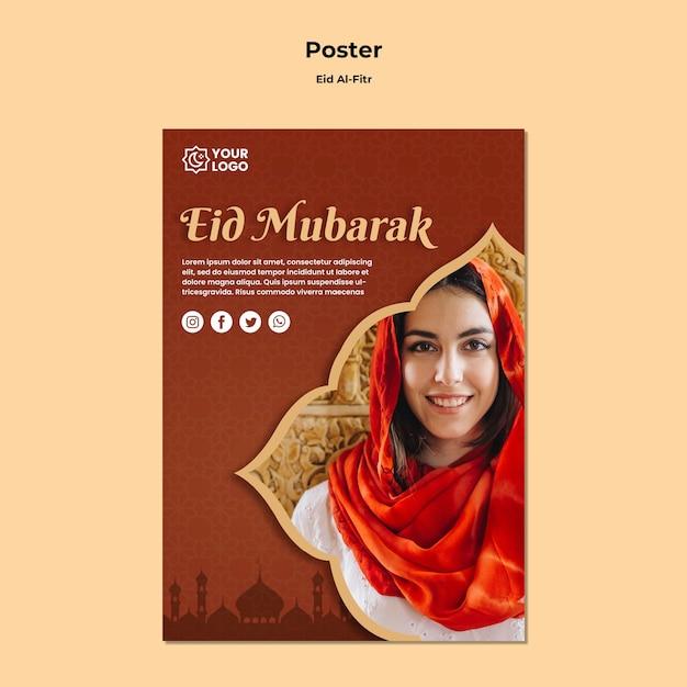Flyer voor ramadhan kareem Gratis Psd