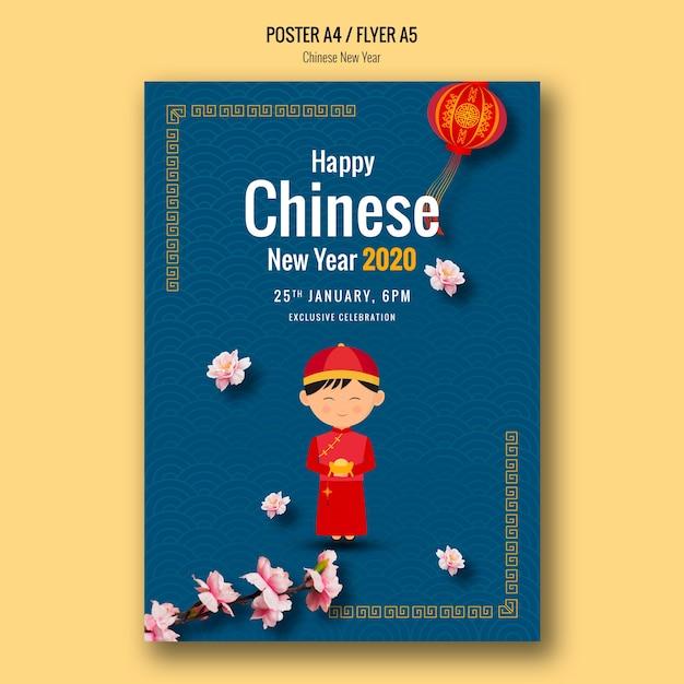 Folleto de año nuevo chino con hombre vestido tradicionalmente PSD gratuito