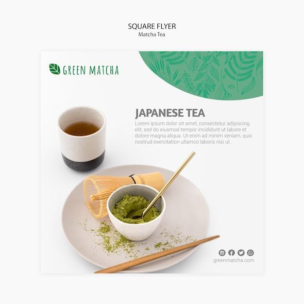 Folleto cuadrado de té matcha PSD gratuito