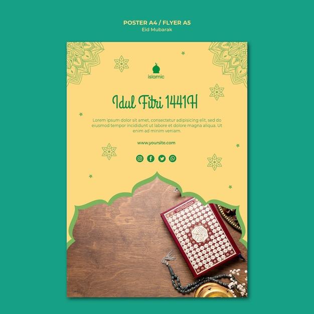 Folleto para eid mubarak PSD gratuito