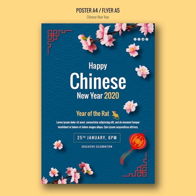 Folleto de feliz año nuevo chino PSD gratuito