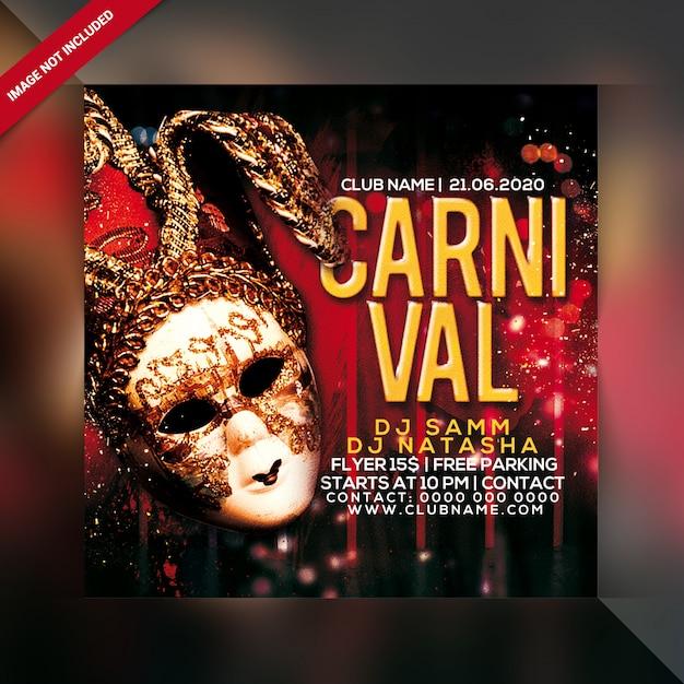 Folleto de fiesta de carnaval PSD Premium