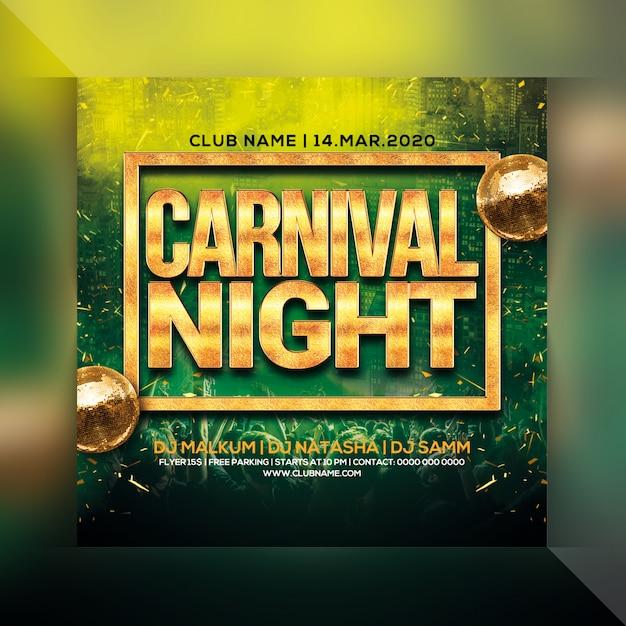 Folleto de fiesta de noche de carnaval PSD Premium