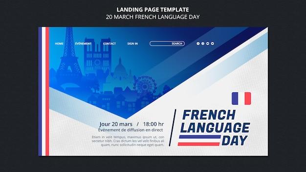 Franse taal dag websjabloon Gratis Psd