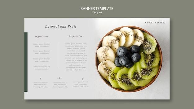 Fruitsalade banner websjabloon Gratis Psd