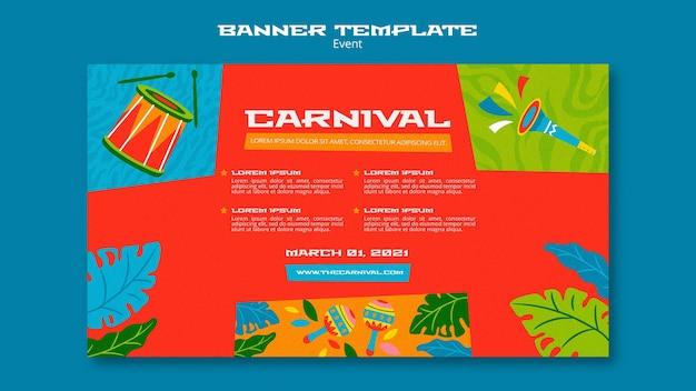 Geïllustreerde carnaval-sjabloon voor spandoek Premium Psd