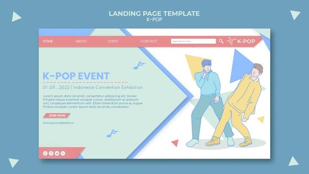 Geïllustreerde k-pop webpagina-sjabloon Gratis Psd