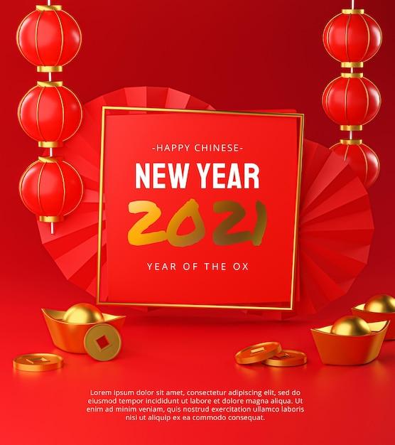 Gelukkig chinees nieuwjaar 2021 sjabloon posterontwerp 3d-rendering Premium Psd