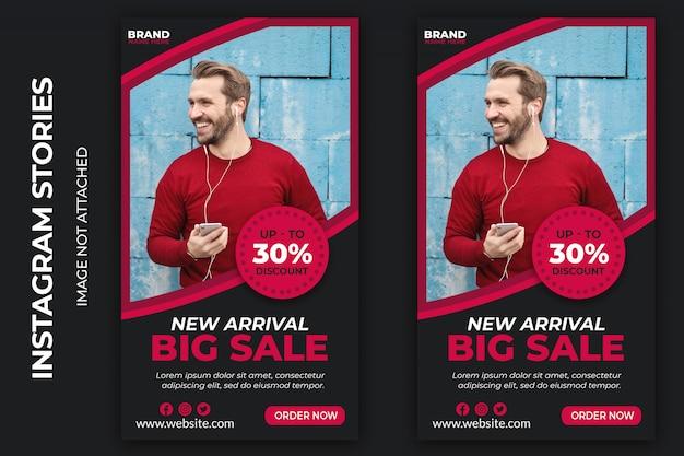 Grote verkoop sociale webbanners Premium Psd