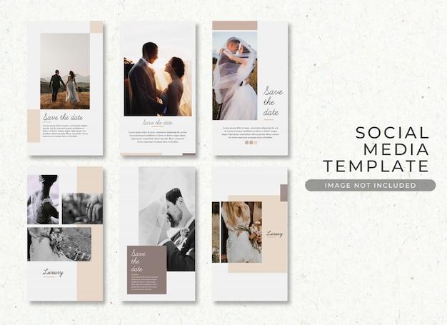 Guardar la fecha de la colección de plantillas de post de boda psd PSD Premium