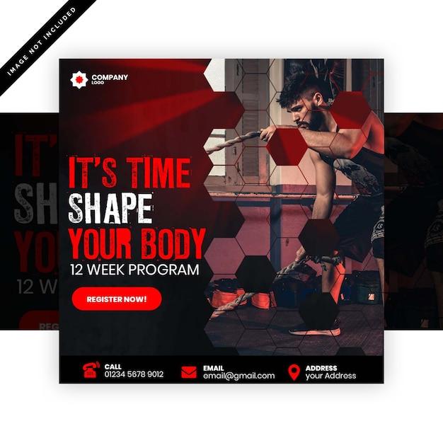 Gym poster Premium Psd