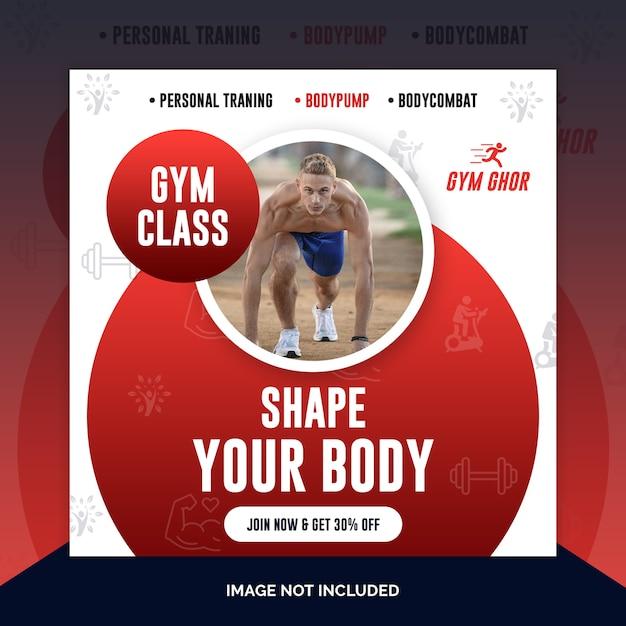 Gym vierkante sjabloon voor spandoek Premium Psd