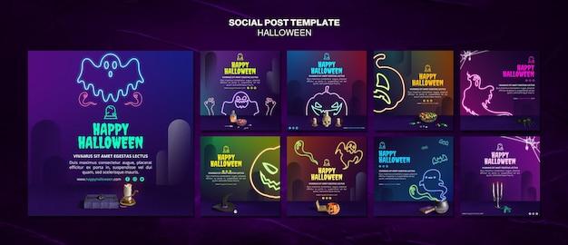Halloween-evenement sociale media post-sjabloon Premium Psd