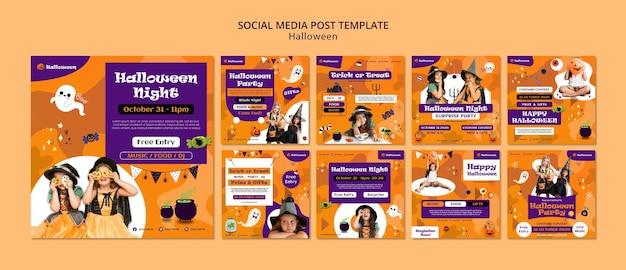 Halloween-feest op sociale media plaatsen Premium Psd