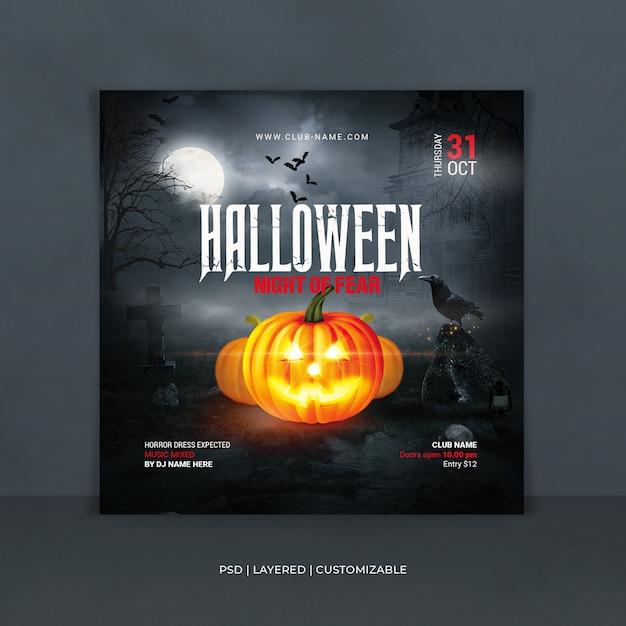 Halloween party banner Premium Psd