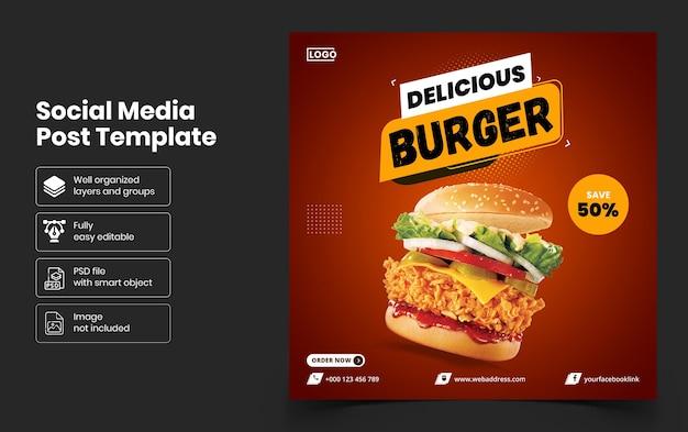 Heerlijk eten sociale media sjabloon voor spandoek Premium Psd