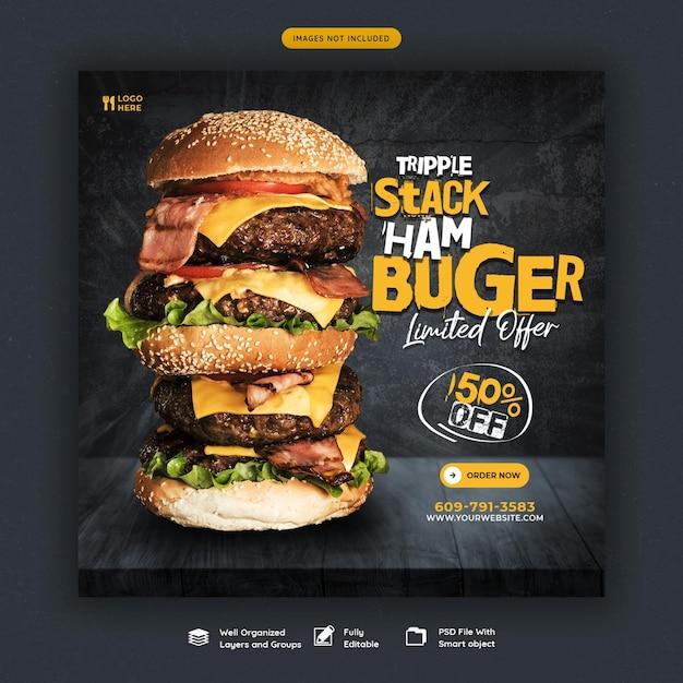 Heerlijke hamburger en eten menusjabloon voor sociale media-spandoek Gratis Psd