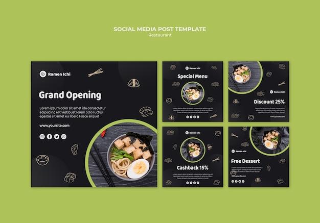 Heerlijke ramen restaurant sociale media postsjabloon Gratis Psd