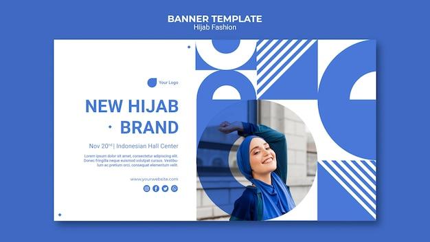 Hijab mode horizontale banner sjabloon met foto Gratis Psd