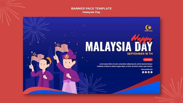 Horizontale banner voor de viering van de dag van maleisië Gratis Psd