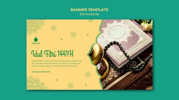 Horizontale banner voor eid mubarak Gratis Psd