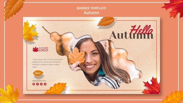 Horizontale banner voor het verwelkomen van de herfst seizoen Gratis Psd