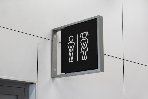 Indoor sign mockup Premium Psd