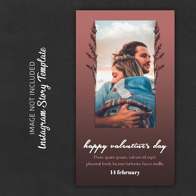 Instagram verhaalsjablonen voor valentijnsdag Premium Psd
