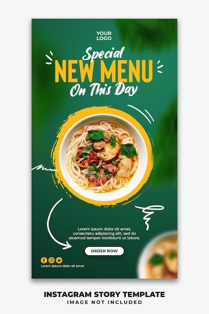 Instagram verhalen sjabloon voor spandoek voor restaurant food menu Premium Psd