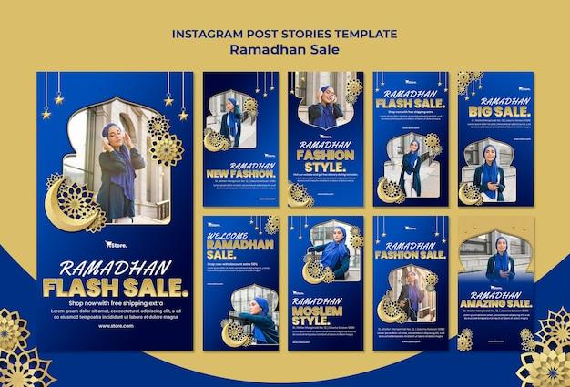 Instagram-verhalencollectie voor ramadan-uitverkoop Premium Psd
